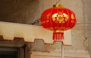 مدل لوستر چینی ژاپنی لامپ آباژور