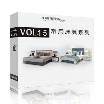 دانلود مدل تخت تختخواب ست تختخواب آباژور مدل سه بعدی آماده رندر تری دی مکس وی ری