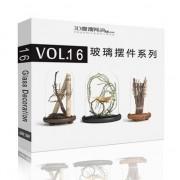 دانلود مدل تزئینات شیشه ای مجسمه مدل سه بعدی آماده رندر تری دی مکس وی ری
